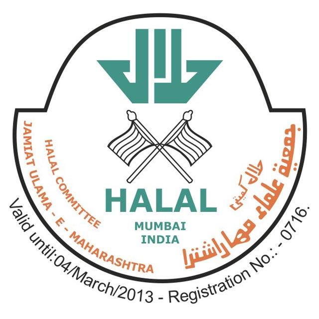 halal-1347972.jpg