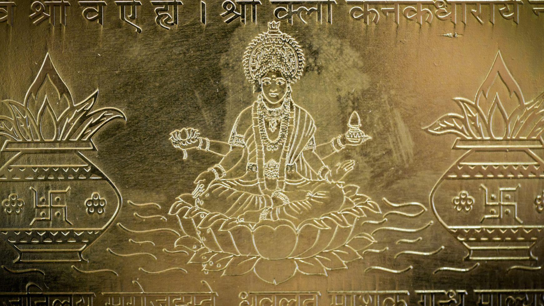 Ayurveda, Știința Vieții